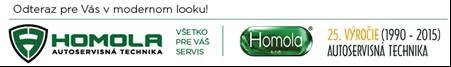 Homola distributor WAECO